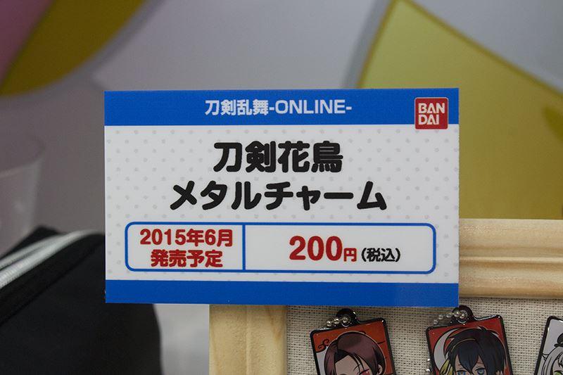 201506180001 (1)