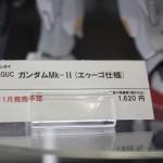 201506180002 (26)