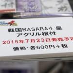 201506180004 (303)