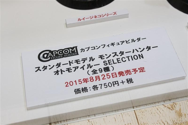 201506180004 (321)