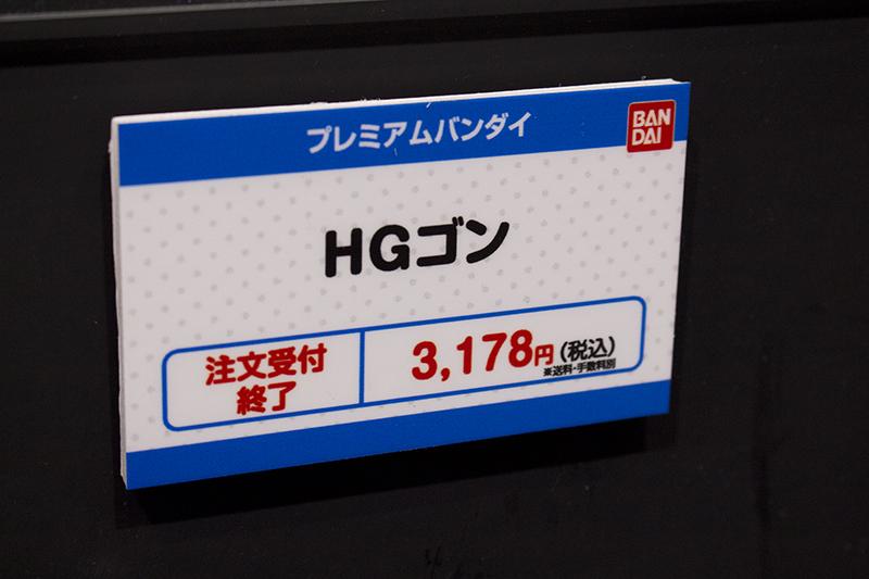 201506180004 (9)