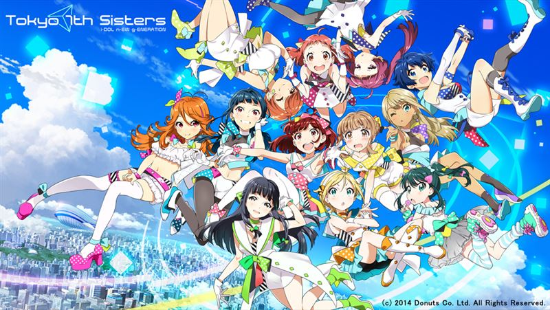 tokyo 7th sisters キービジュアルc入