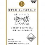 201507090001 (2)