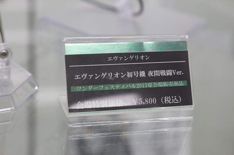 201507110002 (26)