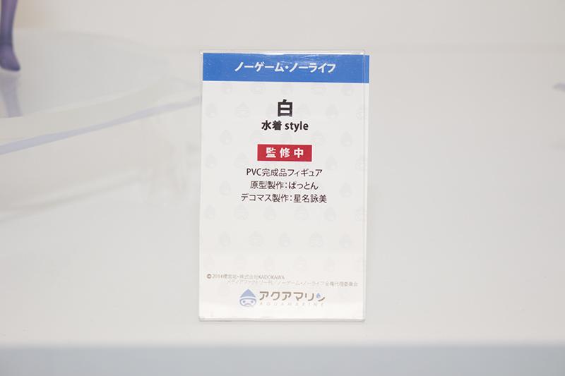 201507260002 (32)