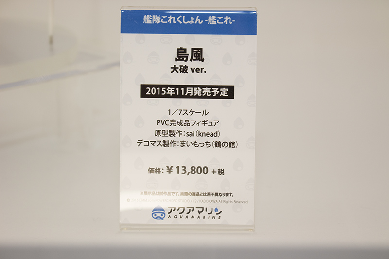 201507260002 (35)