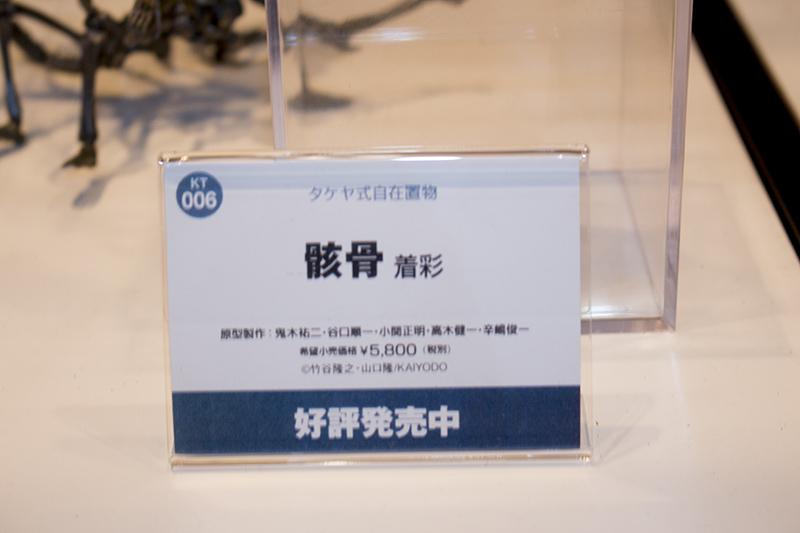 201507270006 (16)
