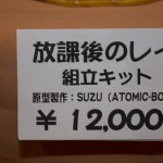 201507270009 (110)