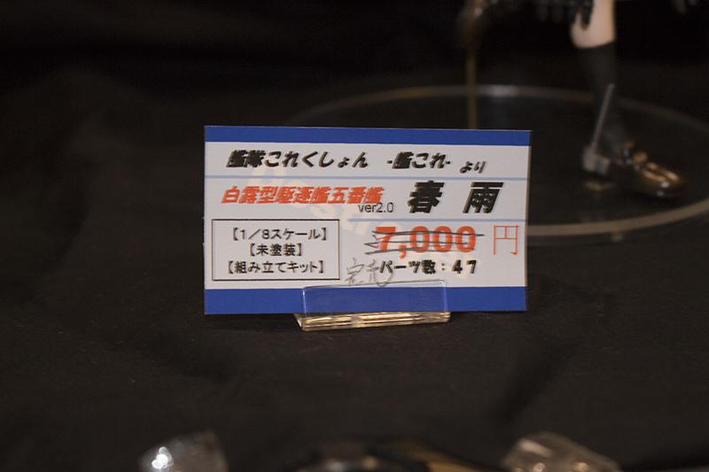 201507270009 (122)