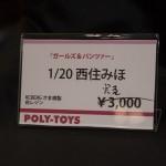 201507270009 (50)