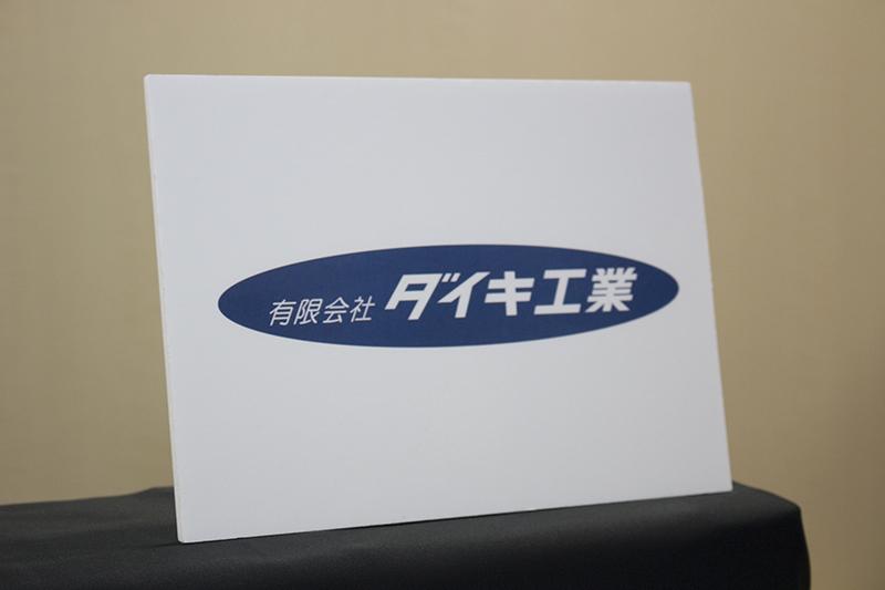 201508010002 (34)
