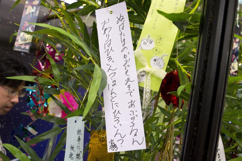 ▲水橋かおりさん(忍野扇役)