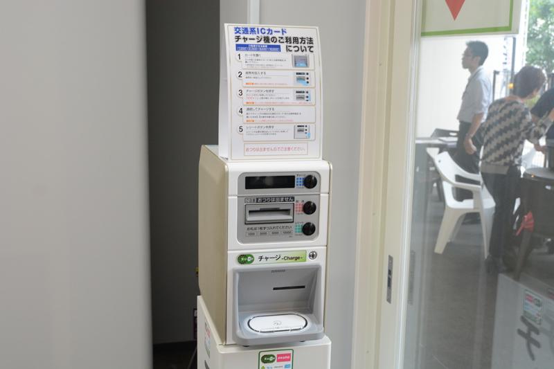 ▲こちらの機器を利用すればSuicaのチャージが可能。