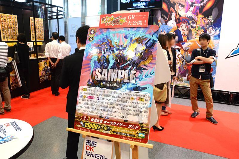 ▲2015年8月28日(金)発売予定のブースタパックG第4弾「討神魂撃(とうじんこんげき)」より、GR(ジェネレーションレア)が先行公開。