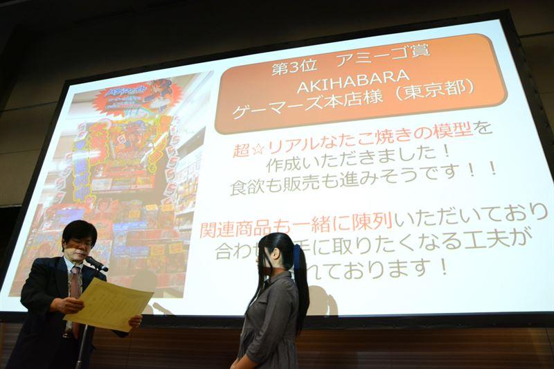▲『バディファイト』の売り場コンテスト。AKIHABARAゲーマーズ本店さんが第3位に入賞していました! おめでとうございます!!