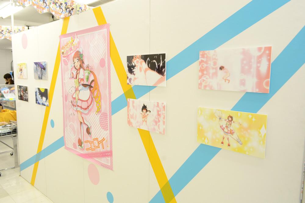 ▲スピンオフ作品『マジカルパティシエ小咲ちゃん!!』の場面写真も! アニメでは第8話で放送された。