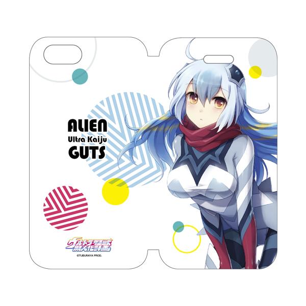 iPhone_6_alien_guts