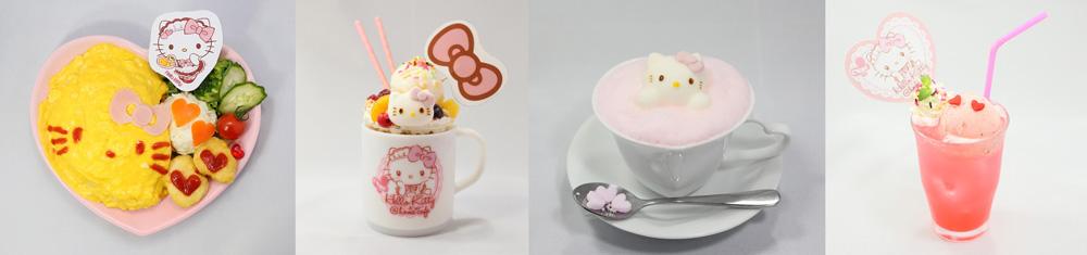 ▲画像左から「ハローキティのおむらいちゅ♡」「キティちゃんも大好き♡さっぱりよ~ぐるとリボンパフェ」「キティちゃんがぷか♪ぷか♪アップルシナモンミルクティー 」「メイドとふりふり♪しゃかしゃか♪キティちゃんピンクソーダ☆」。