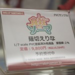 201508080001 (39)