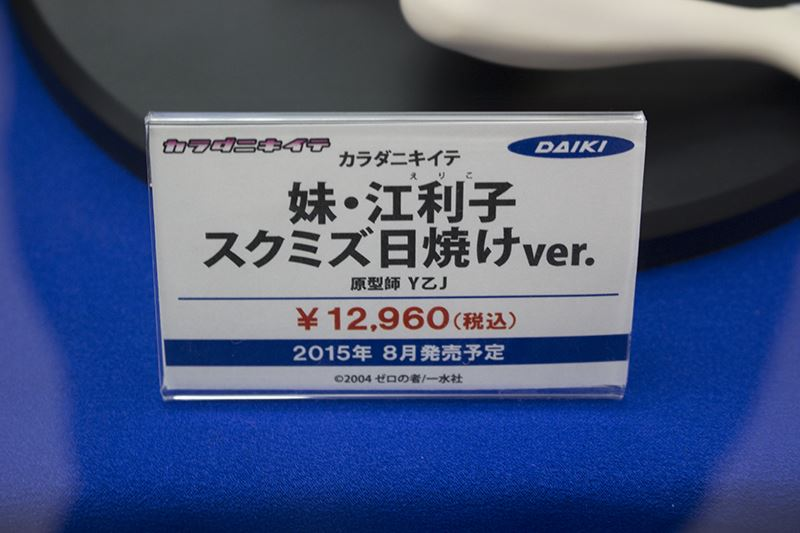 201508080001 (50)