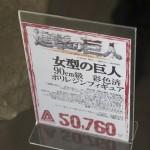 201508110003 (16)