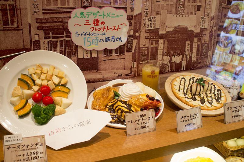 ▲15時からデザートも店内で食べられる。