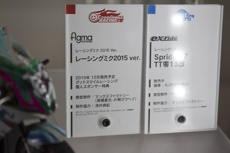 201508220008 (19)