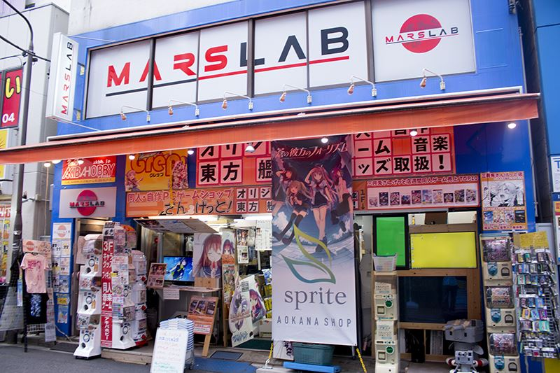▲「AKIBA-HOBBY 秋葉原店」は1Fに「三月兎 さんげっと」があるビルの3F。