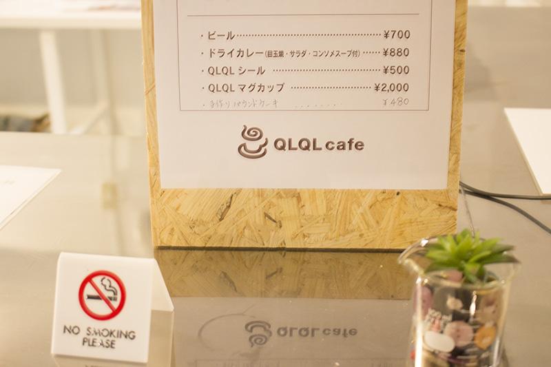 ▲店内は禁煙となっている。