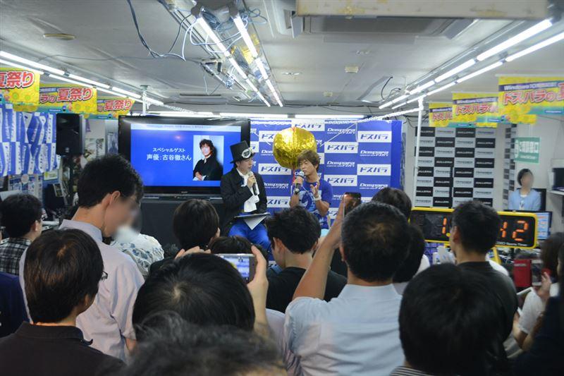 ▲ドスパラ秋葉原本店にゲストとして声優・古谷徹さんが来ていた。