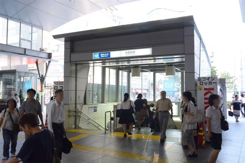▲場所は昭和通り方面にある、地下へ向かう通路沿い。