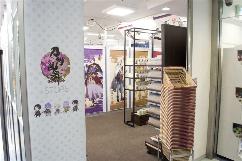 ▲AKIBAカルチャーズZONE 1階にあるアニメイトの一角に作られた特設ブース。