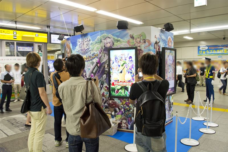 ▲JR秋葉原駅の1階に特設ブースが設置されている。