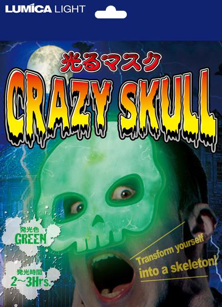 150709CrazySkull_pack_g_img