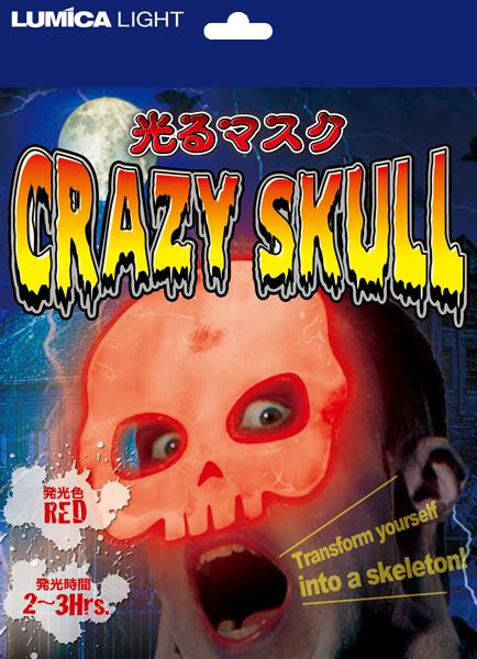 150709CrazySkull_pack_r_img