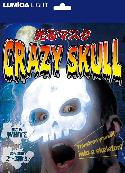 150709CrazySkull_pack_w_img