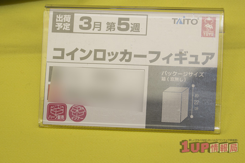 201509030001 (1)