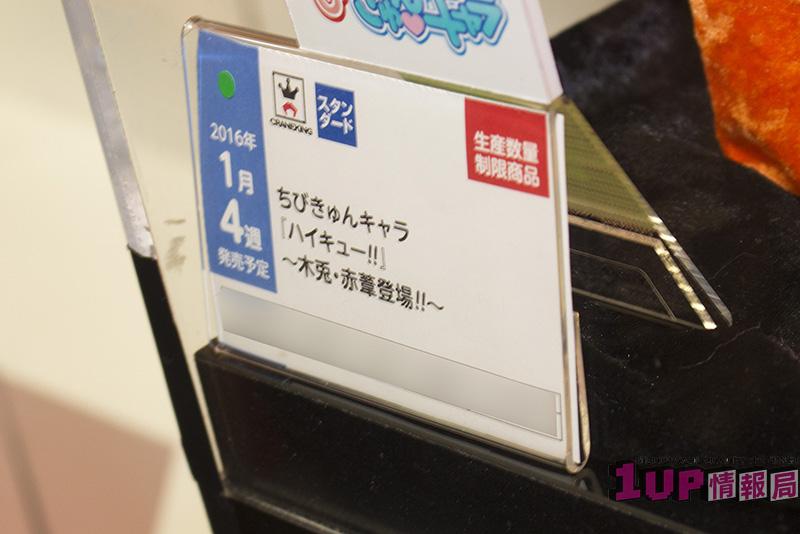 201509030002 (44)