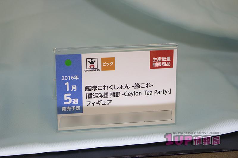 201509030007 (2)