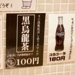201509130001 (8)