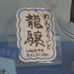 201509250004 (81)