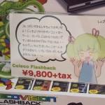 201509070001 (91)
