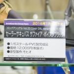 201510020001 (9)