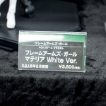 201510070001 (88)