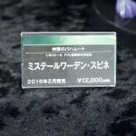 201510070001 (97)