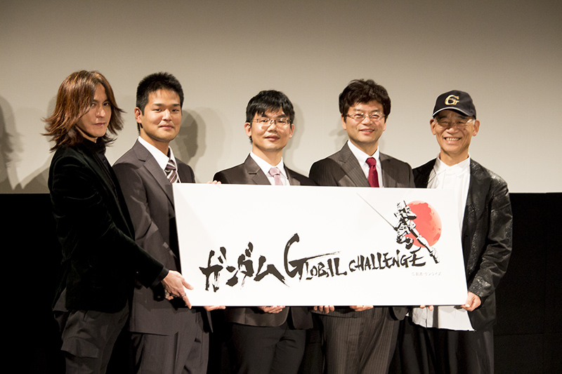 ▲左からSUGIZO氏、受賞者3名、富野氏。