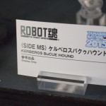 201510290005 (196)