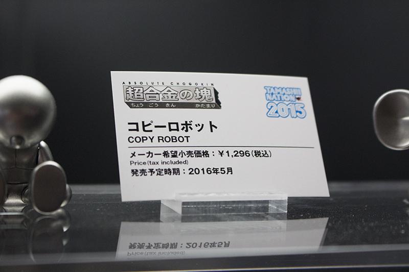 201510290005 (231)