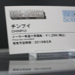 201510290005 (233)