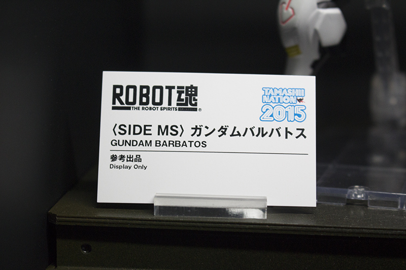 201510290005 (24)